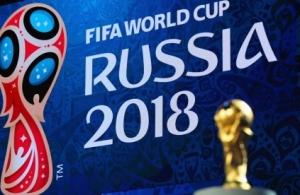 Логотип ФИФА-2018