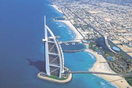 отель Burj Al Arab